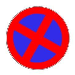 Halten verboten! Dieses Schild wird für eine Untersagung allerdings nicht unbedingt benötigt.