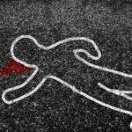 Was bedeutet Totschlag?